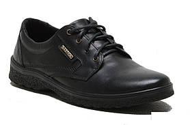 Мужские кожаные туфли комфорт 057 41