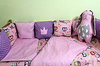 Комплект в кроватку Совы фиолетовые 13 в 1