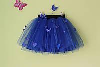 Фатиновая юбка с объемными бабочками синего цвета