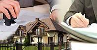 Узаконить самострой, ввести в эксплуатацию, право собственности, земля, перевод в жилой / нежилой фонд