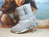 Женские термо ботинки BaaS Snow Boots бежевые 38 р.