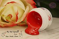 Гель-краска My Nail №50, 4гр. Без липкого слоя. Цвет: приглушённый красный