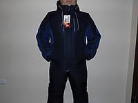 Горно-лыжная куртка темно-синий.
