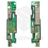 Шлейф для мобильного телефона Sony C2105 S36h Xperia L, звонка, с вибро, с микрофоном, с компонентами