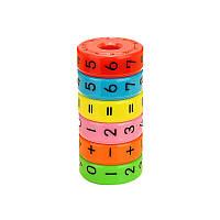 Развивающая игрушка, головоломка для детей для обучения математике магнитная, обучающая игрушка для детей