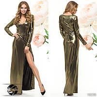 Женское вечернее длинное платье золотистого цвета с длинным рукавом. Модель 16238