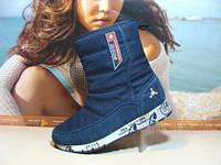 Термо ботинки женские BaaS Snow Boots синие 39 р.