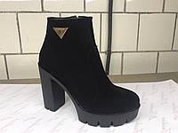 Замшевые ботинки на высоком каблуке украинского производителя. Оптом и в розницу