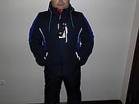 Горно-лыжная куртка синяя.