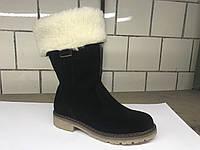Замшевые зимние сапоги украинского бренда. Оптом и в розницу