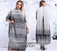 Платье с шарфиком из трикотажа вязка
