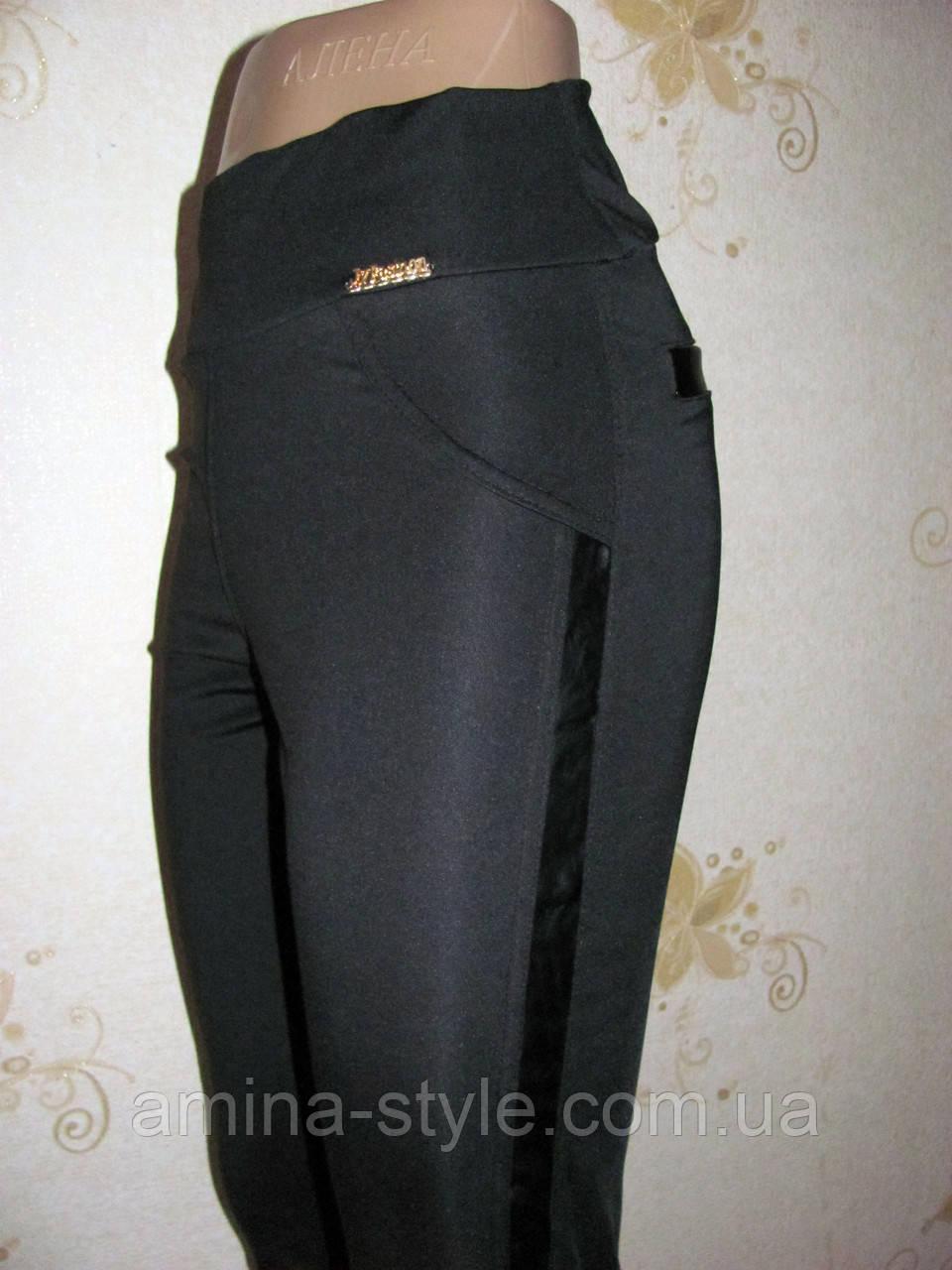 Леггинсы БАТАЛИ кожаные вставки в наличии XL,  3XL