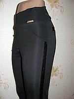 Леггинсы БАТАЛИ кожаные вставки в наличии  XL, 3XL, 4XL