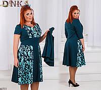 Платье двойка с жакетом принт трикотаж 50,52,54,56