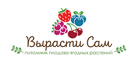 Интернет магазин ''Вирости сам™''-питомник плодово-ягодних  растений