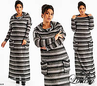 Платье полосатое длинное вязка 50-52,54-56