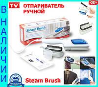 Ручная паровая щетка Steam Brush