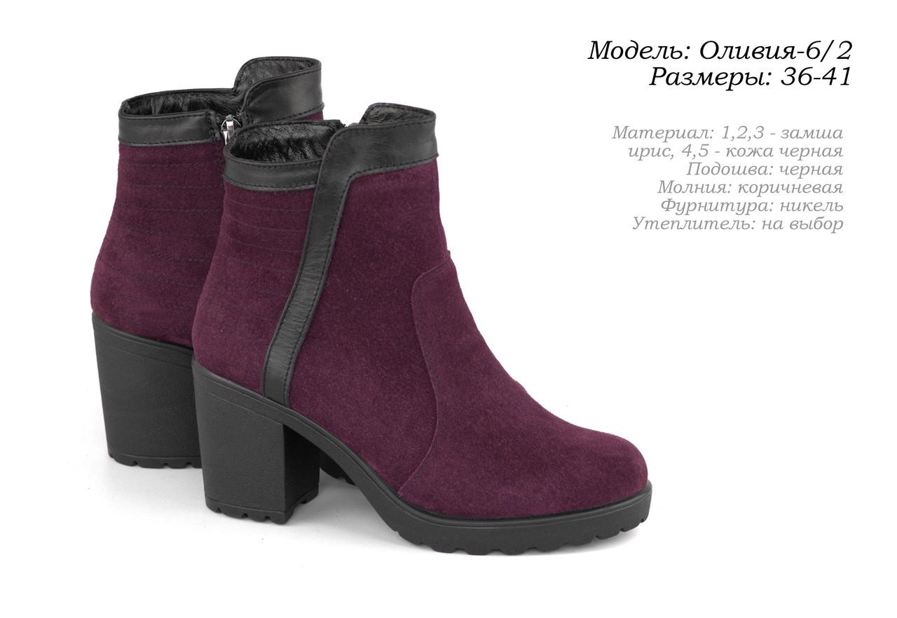 Кожаные ботинки на невысоком каблуке.