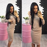 Костюм  женский  теплый юбка кофта ангора софт  42 44 46 48 50 Р