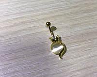 """Пирсинг в пупок позолота """"Лиса"""" жёлтый камень"""