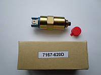 Электромагнитный клапан топливного насоса (Соленоид) 7167-620D DPA DPS CAV LUCAS