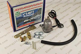 Подогреватель двигателя Старт классик 1,5 квт для ГАЗ,УАЗ с дв.ЗМЗ 405(евро),406,409