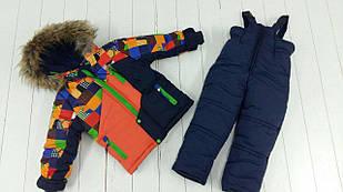 Зимний комбинезон для мальчика Турба на 3-6 лет