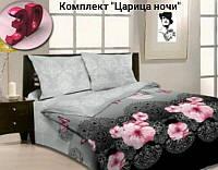 Комплект постельного белья  Царица ночи. Семейный.  Бязь
