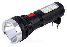 Светодиодные аккумуляторные светильники, фонарики