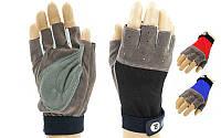 Перчатки для фитнеса женские Zelart  (PL, PVC, р-р 4XS-L, открытые пальцы, черный, красный, синий)