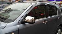 Накладки на зеркала Daihatsu Terios 2006+ (OMSA)