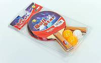 Набор для настольного тенниса 2 ракетки, 3 мяча Boli Star MT-9002