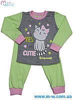 Пижама детская для девочки  My World