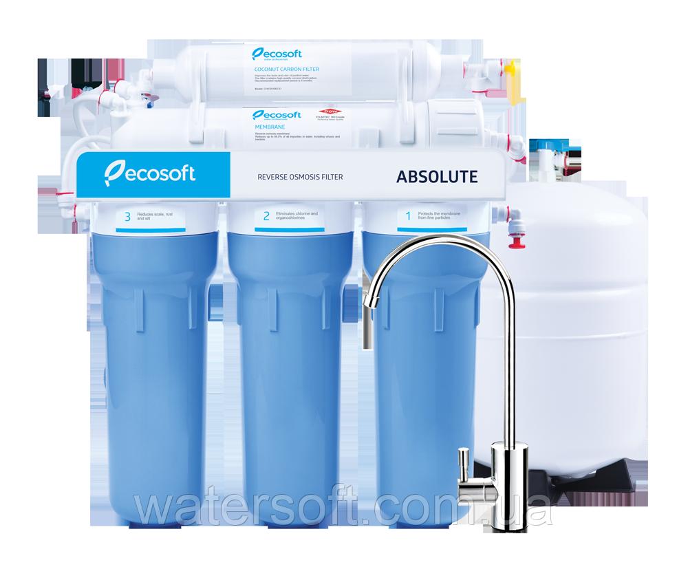 Система очистки воды Ecosoft Absolute 5-50