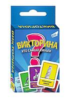 Игра детская настольная Викторина. Cards