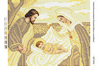 """Схема для вышивки бисером """"Иисус в колыбели (золото)"""" размер: 24*19 см"""