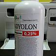 Бромадиалон, 0,25%, фото 2