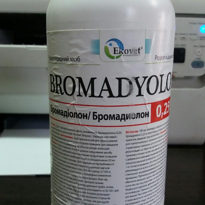 Бромадиалон, 0,25%