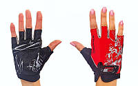 Перчатки спортивные SCOYCO  (PL, PVC, открытые пальцы, р-р S-XL, красный)