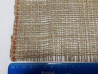 Ткань упаковочная джутовая (Индия, Украина) 200г/м.кв