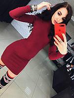 Платье  Турция (арт. 0480)