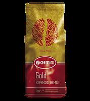 Кофе в зернах Gemini Espresso Gold