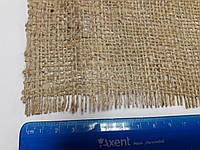 Ткань упаковочная джутовая (Индия, Украина) 250г/м.кв.