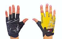 Перчатки спортивные SCOYCO (PL, PVC, открытые пальцы, р-р S-L, желтый)