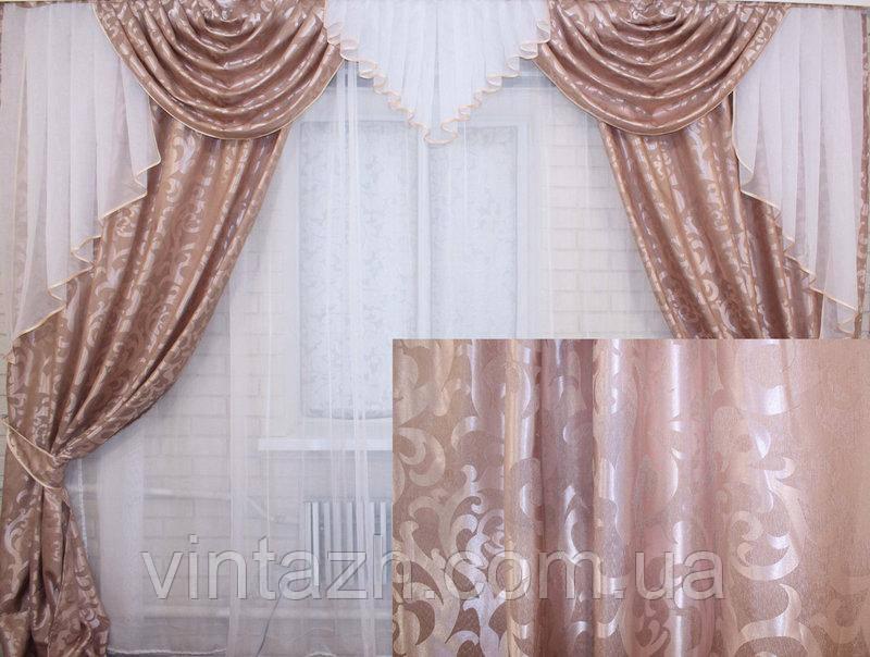 Готовые шторы с ламбрекеном в гостиную