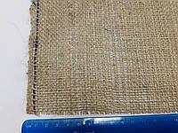 Ткань упаковочная джутовая (Индия, Украина) 270г/м.кв.