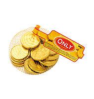 Шоколадные монеты ONLY Euro, 100 г.