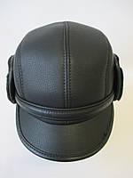 Утепленная мужская кепка на меху.