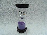 Песочные часы на 10 минут размер 10*4.5*4.5 см