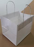Пакет из крафт бумаги с ручками 180х220х180